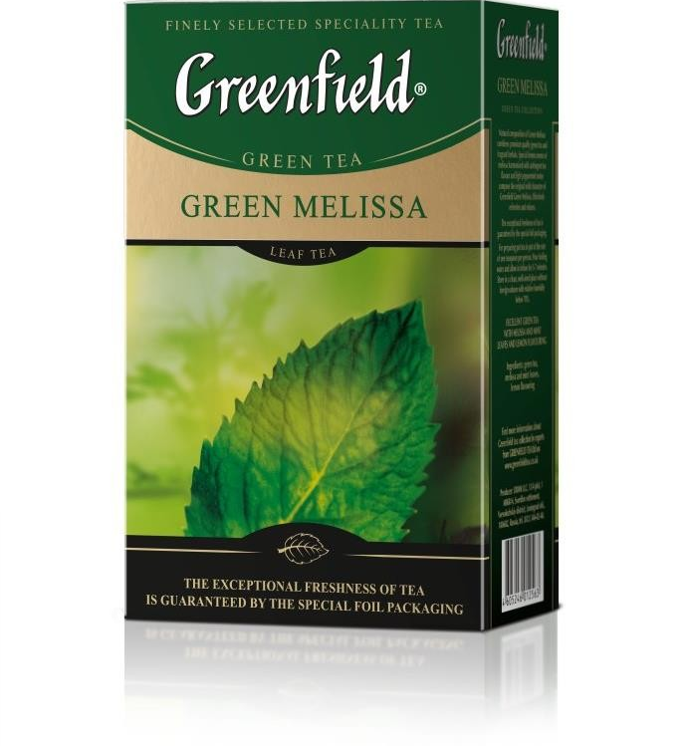 Greenfield offers new varieties