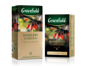 Greenfield Barberry Garden