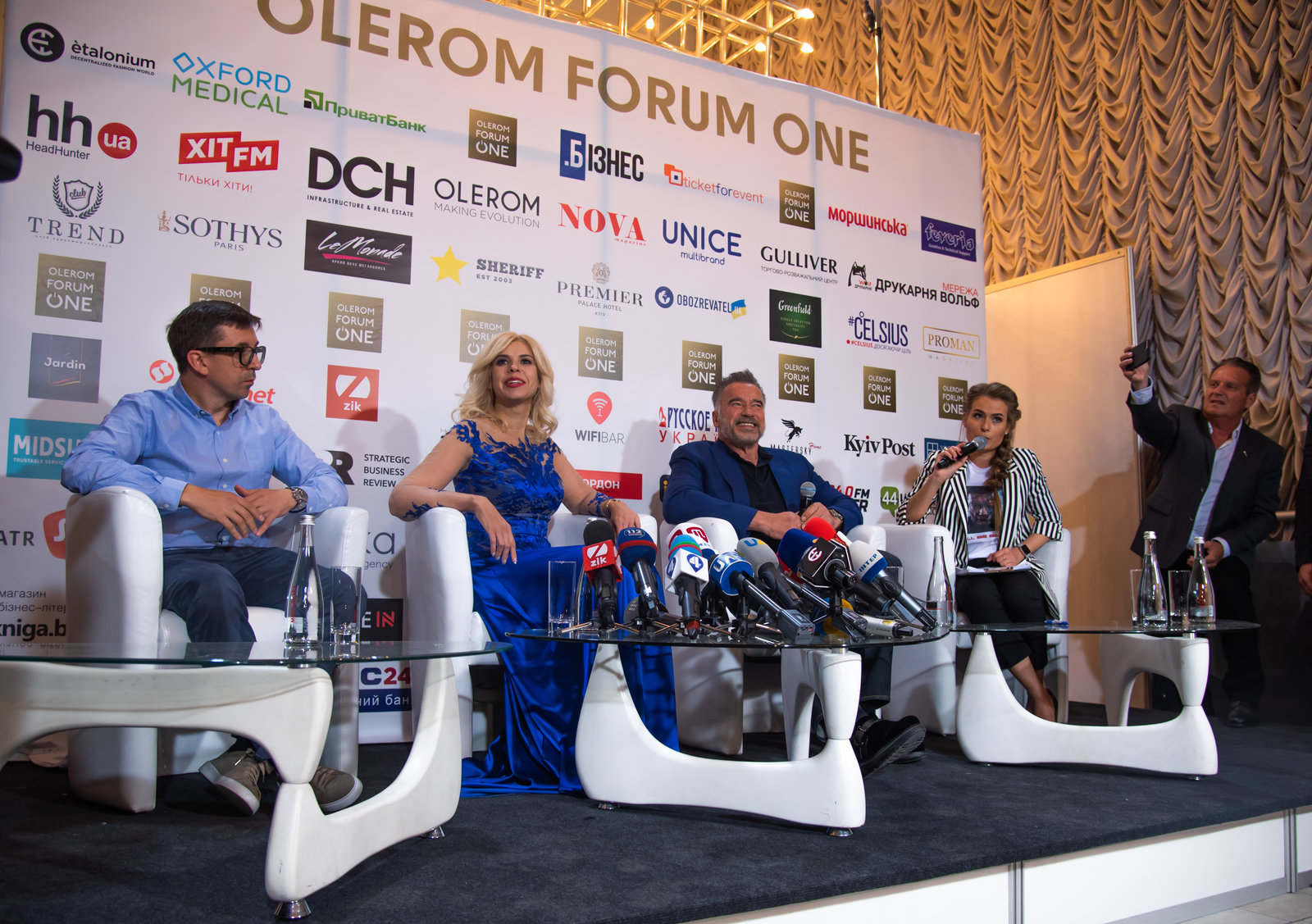 Olerom Forum One 2018